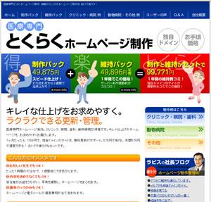 090803toku_top